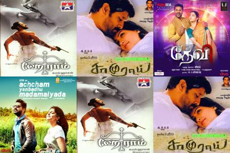 Elumalai Collection
