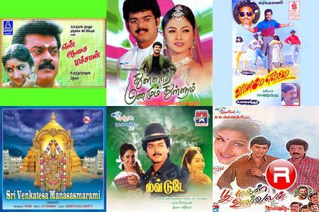 Chitra Songs