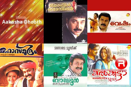 Chithra Movie Songs
