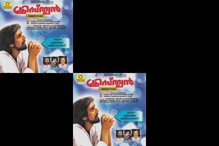 Malayalam Songs