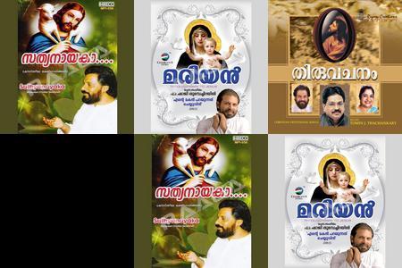 Malayalam Devotional
