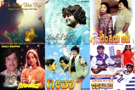 Kannada Nice Songs