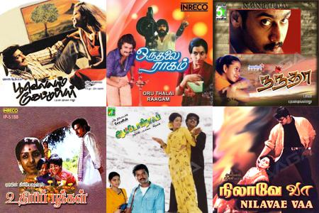 Tamil Melodies