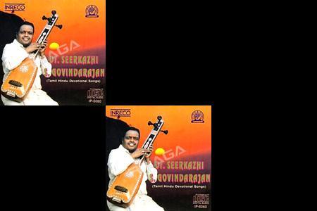 Seergali Govindaraja