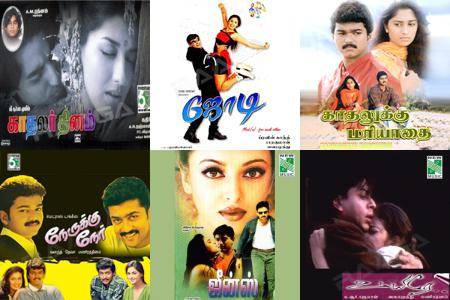 90s Tamil Songs