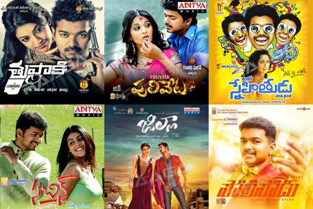 Vijay Songs