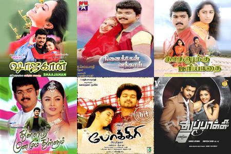 Vijay Love Tunes