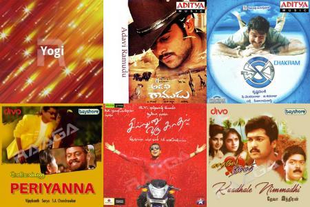 Surya Hits