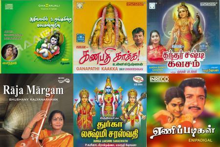 Tamil Devotional