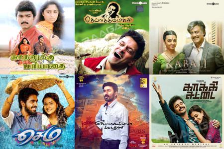 Tamil.1