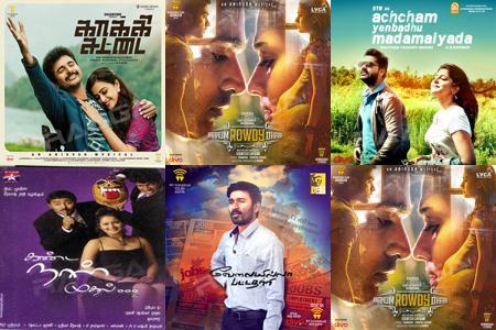 Tamil Good Songs