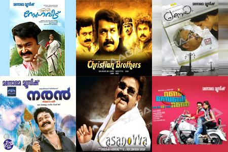 New Malayalam Songs