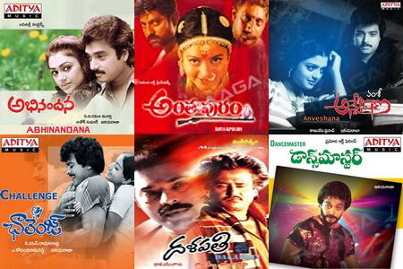 Telugu Old