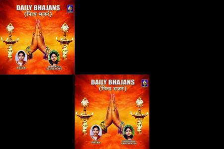 Morning Bhajan