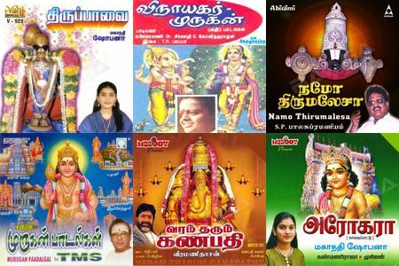 2017  Tamil