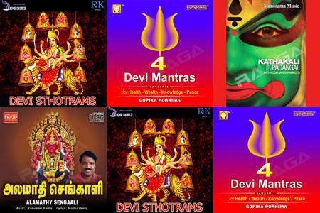 Devi Man Thea