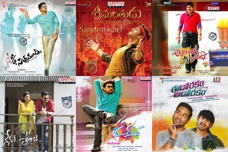 Telugu My Favourite