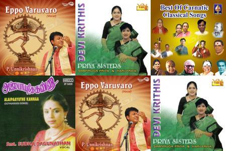Tamil Carnatic Songs