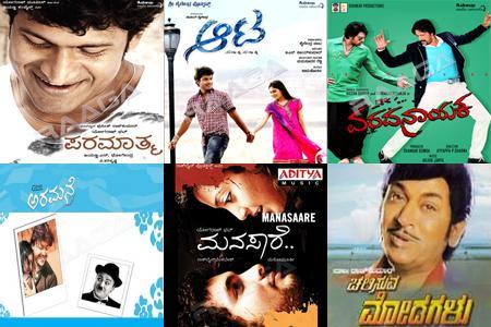 Kannada Recent Songs
