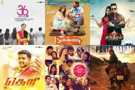 Songs Tamil