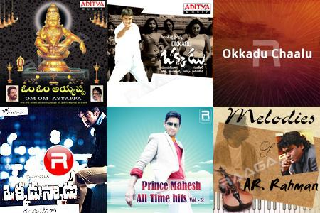 Favourites Telugu