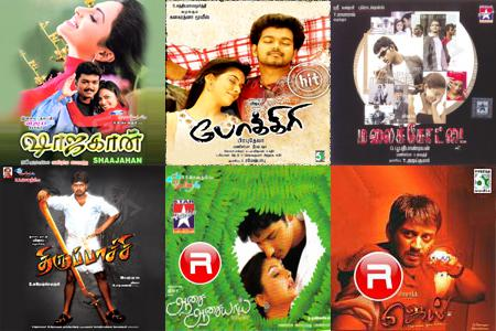 Manisharma Songs