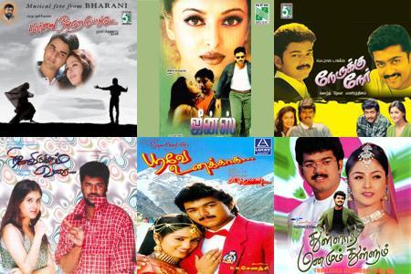 Kamal Favorite Hits
