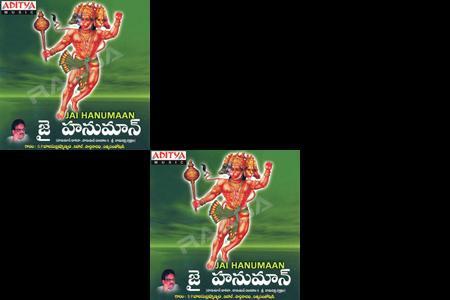 Rama Raksha Stotramu