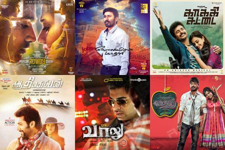 Vivek Songs