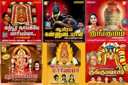 Aadith Thiruvizha