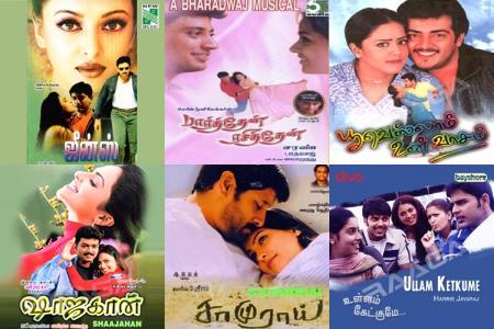 Vairamuthu Songs