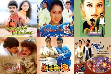 Arun 90's