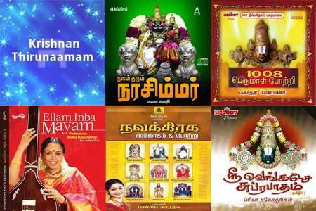 Tamil Hindu Devotion