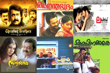 Evergreen Malayalam