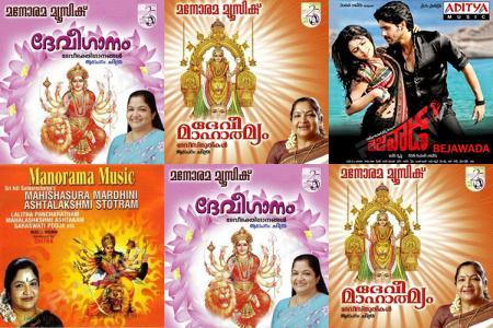 Devimahathmyam
