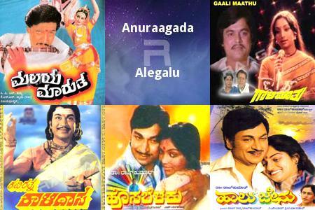 Kannada Song%27s