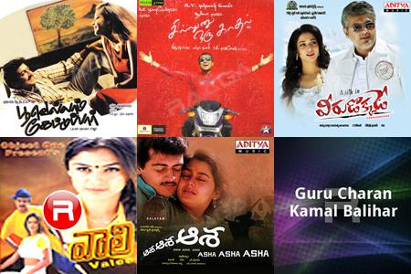 Ajith Songs