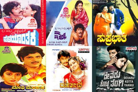 Ravichandran Hits
