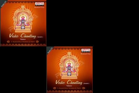 Vedic Chant