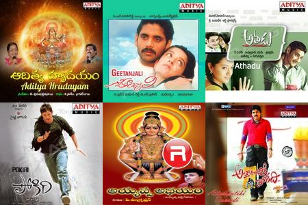 Chitra Songs