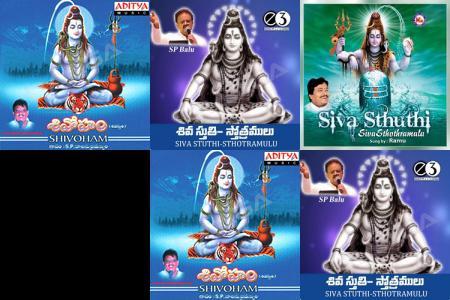 Monday - Shiva Songs