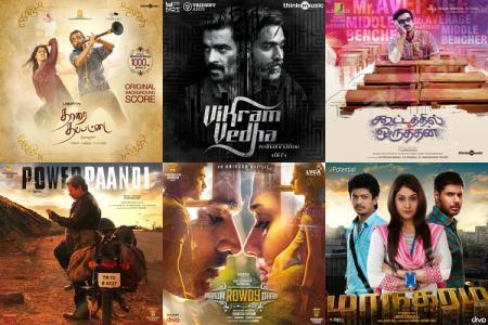 Tamil New _ 2017 Grs