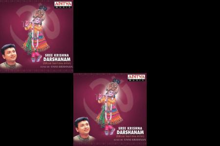 Wed - Krishna Songs