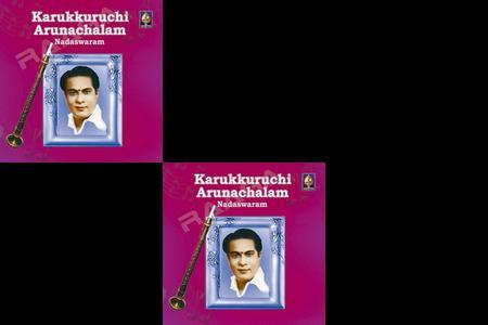 Karukurichi Nagaswar