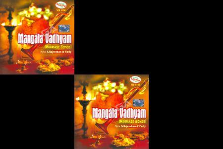 Mangala Vadhiyam Nag