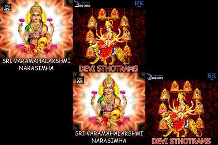 Varalaxmi Vratham Do