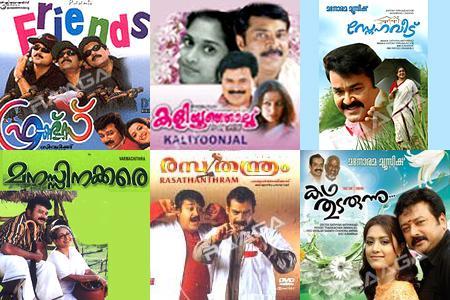 Malayalam Songs Rece