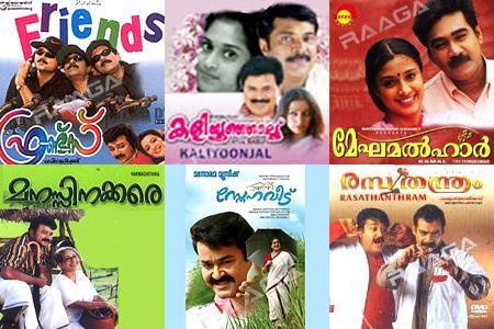 Malayalam Chitra Hit