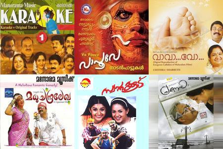 Tharattu Songs