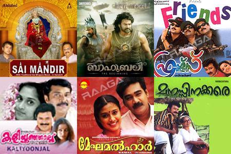 Venkateshwara Songs